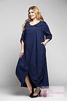 Женское турецкое платье расшитое жемчужинами, POMPADUR (Турция) 52-64рр