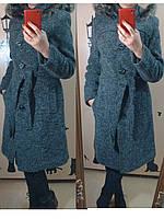 Пальто  Зима с натуральным мехом 303 44р