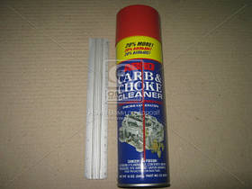 Очиститель карбюратора +20 340гр ABRO (арт. CC-220 R), AAHZX