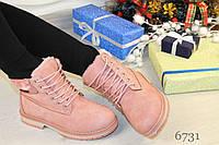 Ботинки женские 6731ох