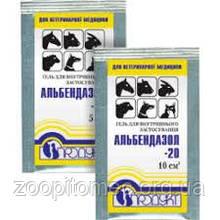 Альбендазол против глистов для собак и кошек (таблетки) №20