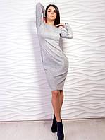 Платье футляр трикотаж серое