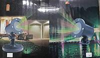 Лазерный точечный проектор,металлический корпус+ пульт(авто выкл. в светлое время суток)
