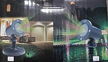 Лазерний точковий проектор,металевий корпус+ пульт(авто викл. у світлий час доби)