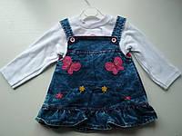 Модный джинсовый Сарафан на девочку , фото 1
