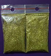 Глиттеры для тату (10 грамм) золотой