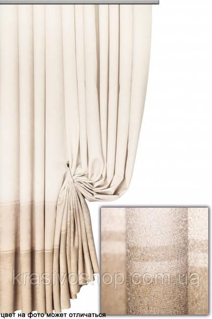 Ткань для пошива штор Сити 02