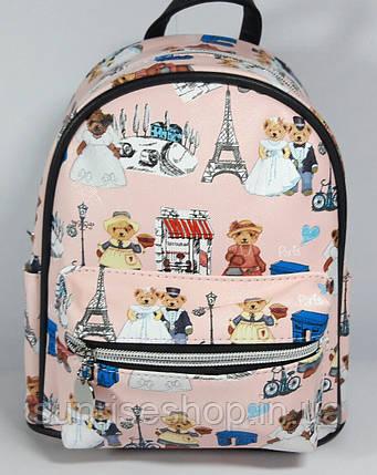 "Рюкзак детский ""Мишки Тедди ""светло розовый, фото 2"