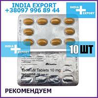 Сиалис | TADARISE 10 мг | Тадалафил | 10 таб - возбудитель мужской cialis