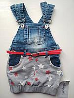 Модный джинсовый полукомбинезон на девочку 1 год, фото 1