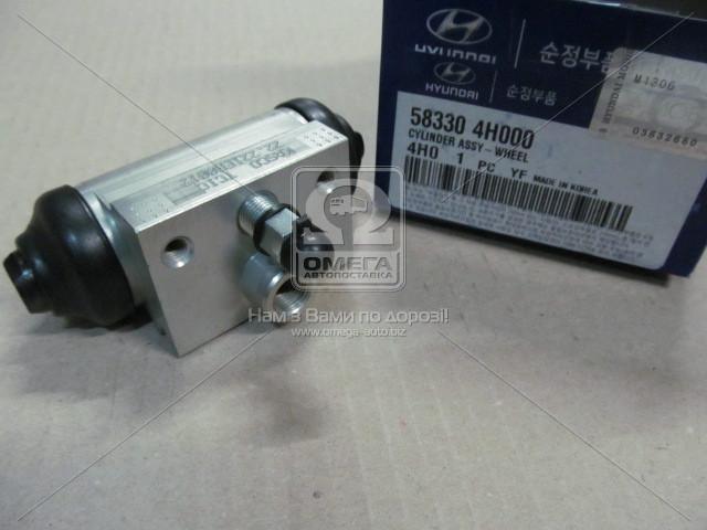 Цилиндр тормозной задний левый Hyundai H-1 07- (производство Mobis) (арт. 583304H000), ACHZX