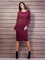 Платье футляр трикотаж бордовое