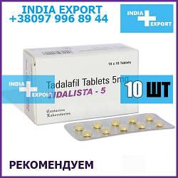 СИАЛИС ВИДАЛИСТА 5 мг   Тадалафил   возбудитель для мужчин, дженерик
