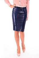 Женская  юбка-карандаш  с кожаными вставками
