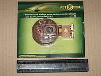 Рем комплект реле тягового СТ-42(АВТОРЕМ0058) 0058, ABHZX