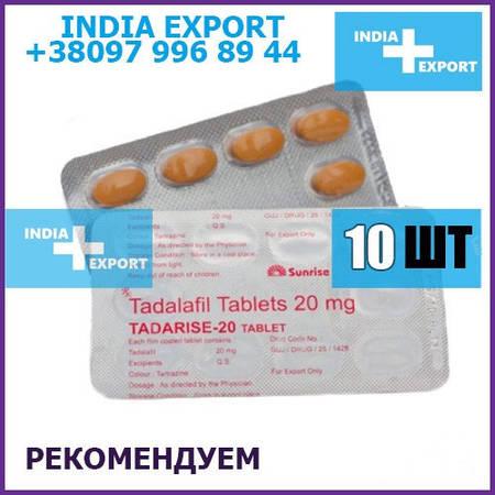 СИАЛИС ТАДАРАЙЗ 20 мг | Тадалафил | возбудитель мужской, дженерик циалис