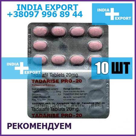 СИАЛИС ТАДАРАЙЗ ПРО-20 мг | Тадалафил | возбудитель мужской, дженерик циалис