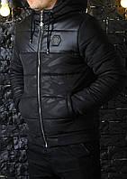 Мужская куртка зима Philipp Plein (ФИЛИПП ПЛЕИН)