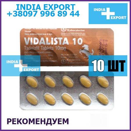 CIALIS VIDALISTA 10 мг | Tadalafil | таблетки для потенции, generic sialis