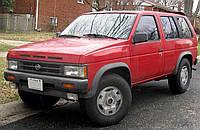 Разборка запчасти на Nissan Pathfinder 1(1986-1995)
