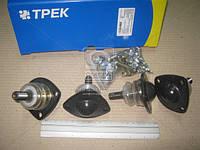 Опора шаровая ВАЗ 2121 Чемпион комплект4шт (BJST-102) (Производство Трек) 2121-2904192-01