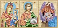 Схема для вышивки бисером «Молитва о детях»