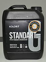 Укрепляющий грунт Колорит Стандарт Джи (Kolorit Standart G ) Универсальный  2л