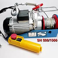 Электрическая  лебедка – тельфер  « Kraissmann »  SH  500/1000