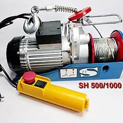 Электрическая  лебедка – тельфер Kraissmann SH  500/1000
