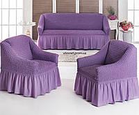 Чехол на диван и 2 кресла, Турция с оборкой DO&CO Сиреневый (Цвета Разные)