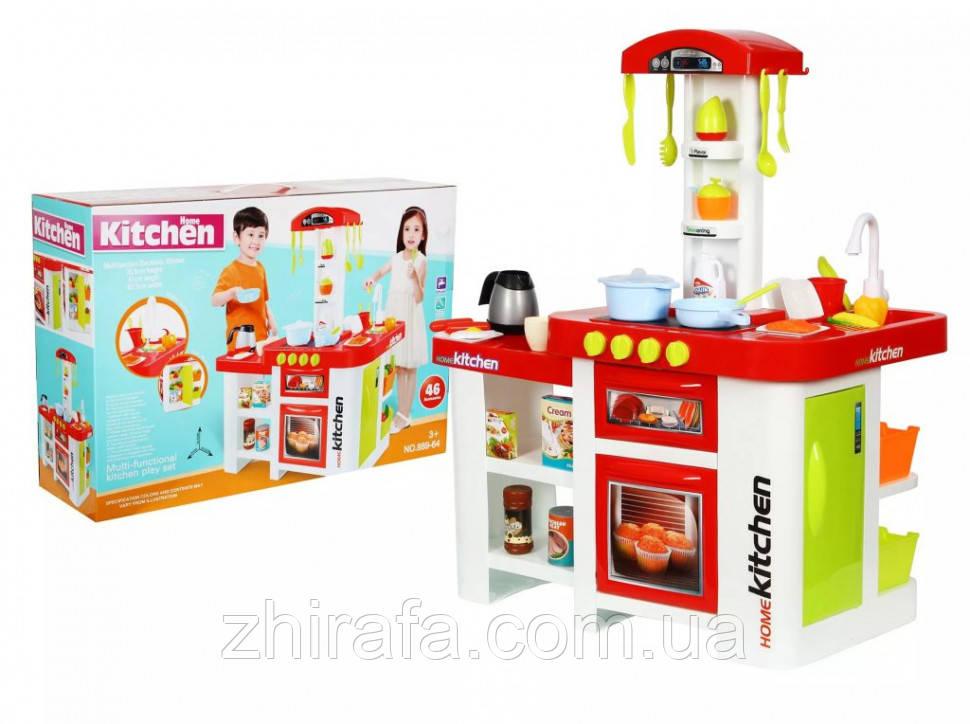 Дитяча велика кухня Super Cook 889-63-64 (світло, звук, вода) 46 предм