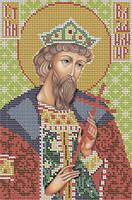 Схема для вышивки бисером Икона Святого князя Владимира