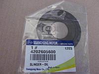 Кольцо хвостовика (Производство SsangYong) 4202605600