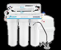 Фильтр обратного осмоса Ecosoft Standard с помпой