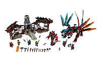 """Детский  конструктор от 6 лет  Lepin 06041 (аналог Lego Ninjago 70627) """"Кузница Дракона"""""""