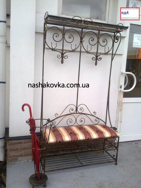 Кованый диванчик с вешалкой