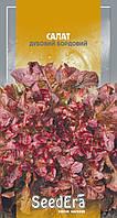 Семена Салат листовой Дубовый Бордовый  1 грамм SeedEra