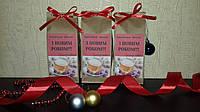 Лучший и самый полезный подарок на Новый год, карпатский чай