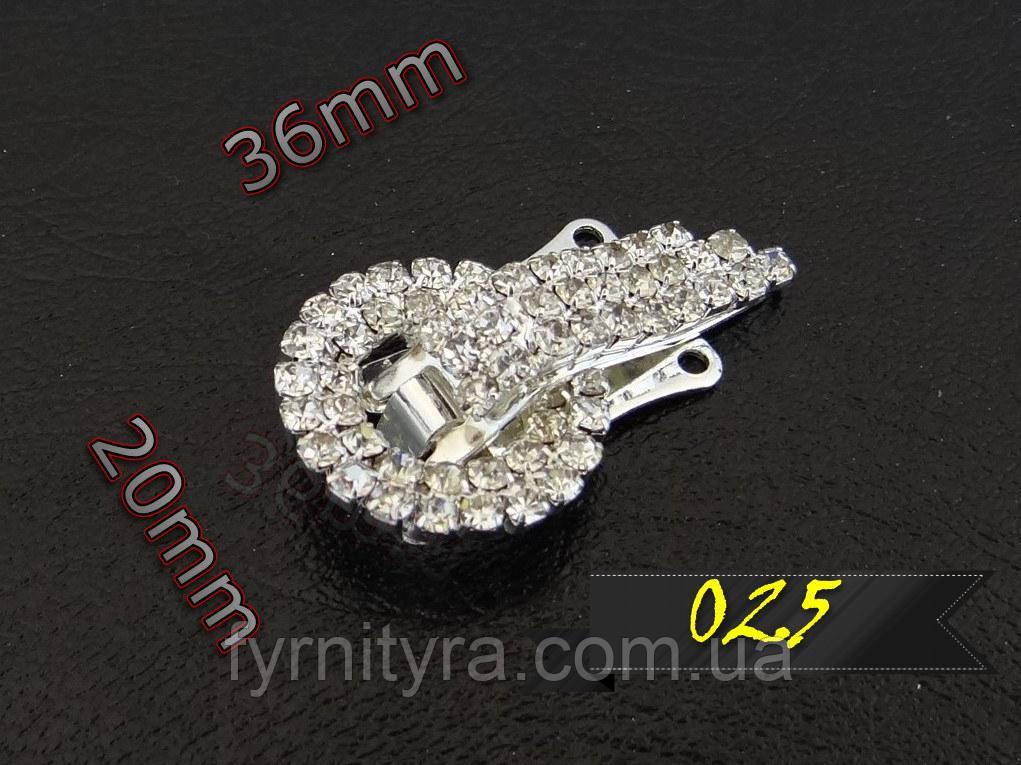 Клипса шубная (шубный крючек) 025 silver