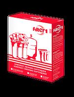 Комплект картриджей предварительной очистки 1-2-3 для систем обратного осмоса Filter1