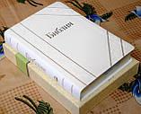 СВАДЕБНАЯ БИБЛИЯ. Кожа, фото 2