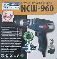Сетевой шуруповерт дрель Ижмаш Profi (ИСШ-960) Код:475253787