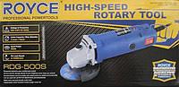 Угловая шлифовальная машина (мини болгарка, гравер) Royce  RDG-500S Код:475253980