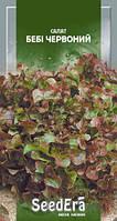 Семена Салат листовой Беби Красный  1 грамм SeedEra