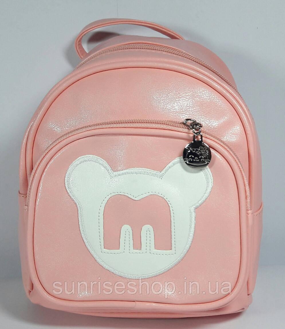 Рюкзак детский для девочки кожзаменитель цвет персик
