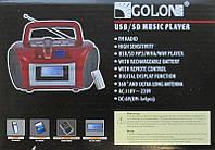 Бумбокс радиоприемник Golon Rx 662q Код:587322835