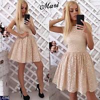 Пышное нарядное женское платье