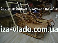 """Санки плетеные из лозы """"Санки +"""""""