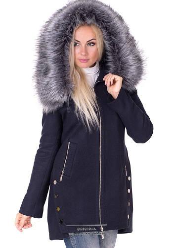 Женское зимнее пальто Грейс темно-синее  продажа 146a546b87adf