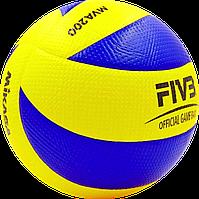 Мяч волейбольный Mikasa MVA200 OFFICIAL GAME BALL